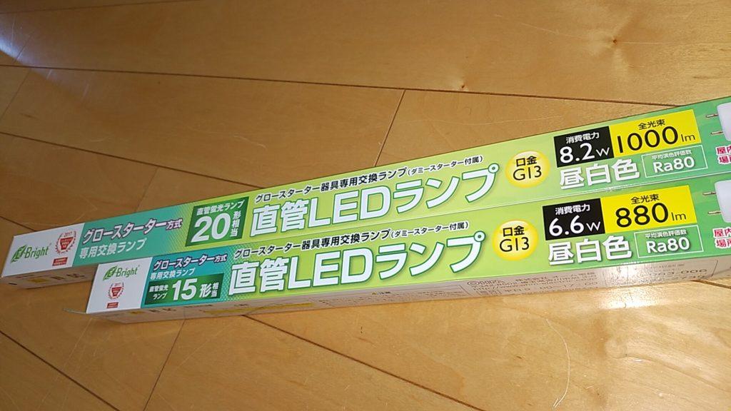 LEDランプ